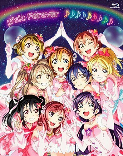 Love Live!  myu's Final LoveLive! - myu'sic Forever  Blu-ray Memorial BOX_1