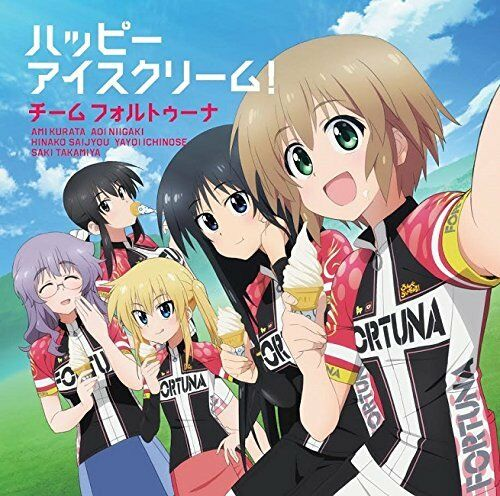 [CD] TV Anime Long Riders! ED Theme Song: Happy Ice Cream! NEW from Japan_1