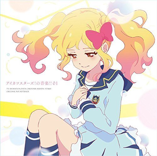 [CD] Aikatsu Stars! Aikatsu Stars! no Ongaku 01 NEW from Japan_1