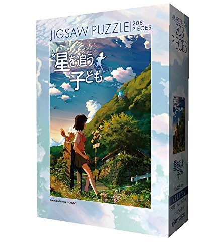 Ensky Children Who Chase Lost Voices 208 Piece Jigsaw Puzzles from Japan_1