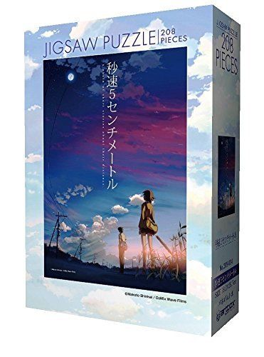 Ensky 5 Centimeters Per Second 208 Pieces Jigsaw Puzzles from Japan_1