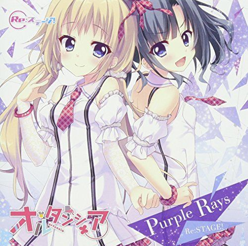 [CD] Purple rays (SINGLE+DVD)  (Limited Edition) NEW from Japan_1