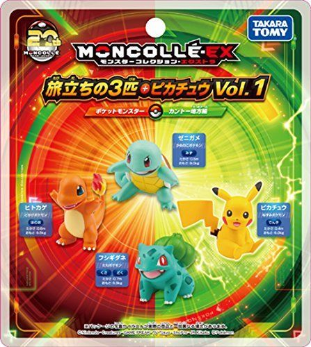 Monster Collection EX Three Pokemon of Departure+Pikachu Vol.1 Kanto TAKARA TOMY_6