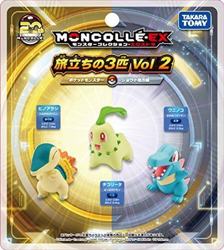 Monster Collection Moncolle-EX Three Pokemon of Departure Vol.2 Johto TOMY NEW_5