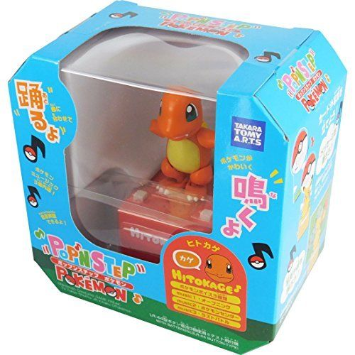 Pokemon Pop'n Step Pokemon Charmander (Hitokage) TAKARA TOMY NEW from Japan_3
