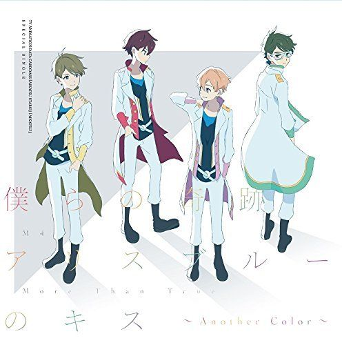 [CD] Aikatsu Stars! Bokura no Kiseki/Arisu Buru no Kisu Another Color NEW_1