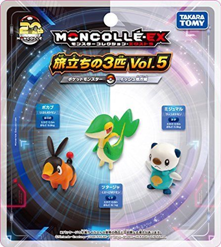 Monster Collection Moncolle-EX Three Pokemon of Departure Vol.5 Isshu TOMY NEW_5
