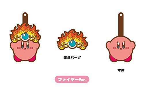 Good Smile Company KIRBY Transforming Rubber Straps Fire Ver. NEW from Japan_2