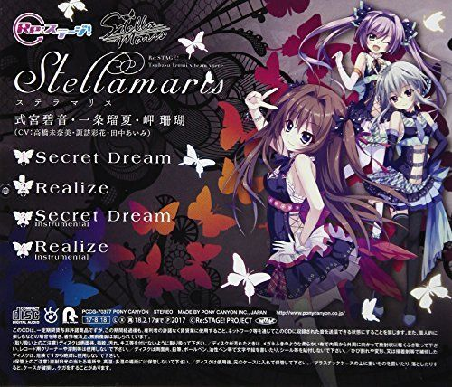 [CD] Stellamaris Secret Dream  (Normal Edition) NEW from Japan_2