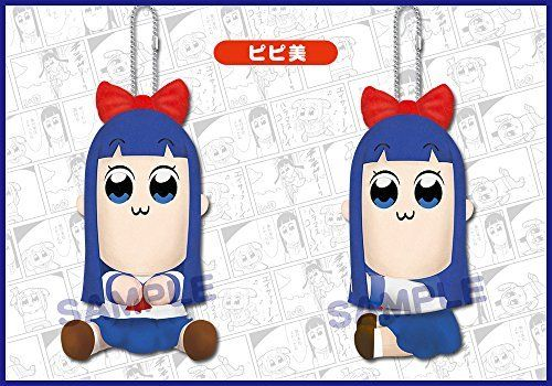 KOTOBUKIYA Pitanui Pop Team Epic PIPIMI Plush Doll NEW from Japan_2