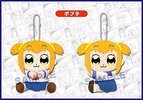 KOTOBUKIYA Pitanui Pop Team Epic POPUKO Plush Doll NEW from Japan_2