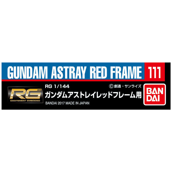 BANDAI GUNDAM DECAL No.111 for RG 1/144 Gundam Astray Red Frame NEW from Japan_2