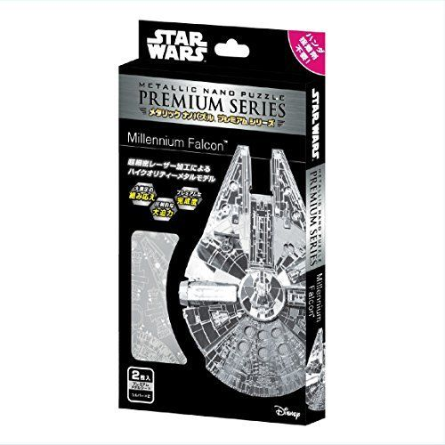 Tenyo Metallic Nano Puzzle Premium Series Star Wars MILLENNIUM FALCON Model Kit_2