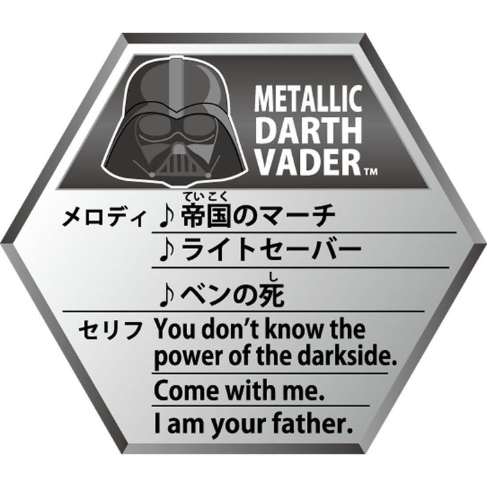 STAR WARS SPACE OPERA METALLIC DARTH VADER Electric March Figure TAKARA TOMY_2