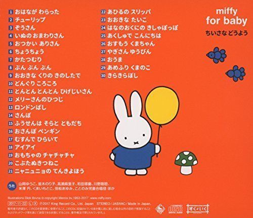 [CD] Miffy Akachan no tame no Chiisa na Douyou NEW from Japan_2