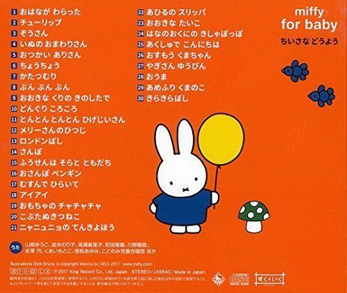 [CD] Miffy Akachan no tame no Chiisa na Douyou NEW from Japan_3