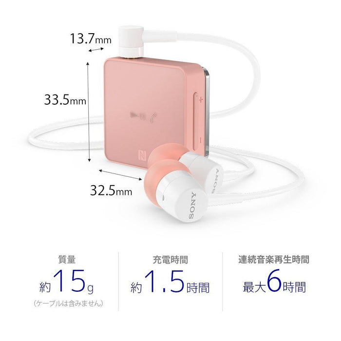 Sony Sbh24 Clip Style Stereo Bluetooth Headset Sbh24 Pink New From Jap Akibashipping
