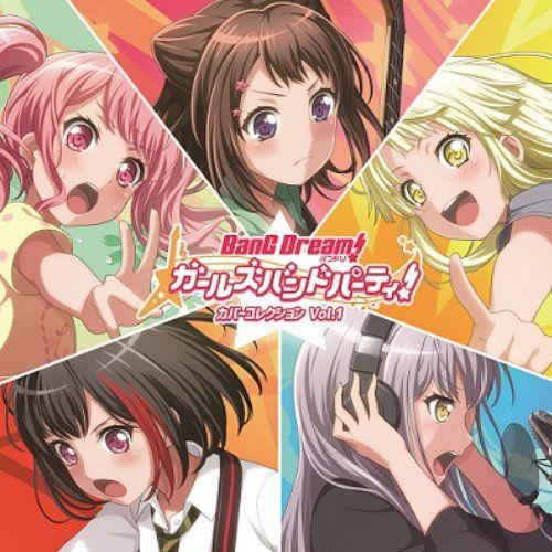 [CD] Bang Dream! Girls Band Party! Cover Collection Vol.1 NEW from Japan_1