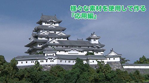 Image Mechanic LLP Mokei Dojo Light x 2 How to Make Castle Model DVD from Japan_2