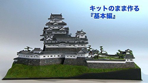 Image Mechanic LLP Mokei Dojo Light x 2 How to Make Castle Model DVD from Japan_3