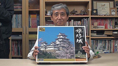 Image Mechanic LLP Mokei Dojo Light x 2 How to Make Castle Model DVD from Japan_8