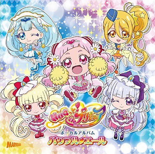 [CD] TV Anime HUGtto! Precure Vocal Album NEW from Japan_1
