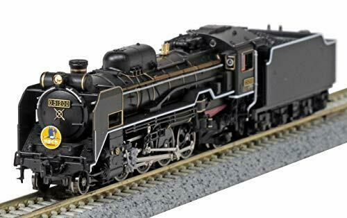 Kato N Scale [Limited Edition] D51 200 + Series 35 SL [Yamaguchi] 6 Car Set NEW_4