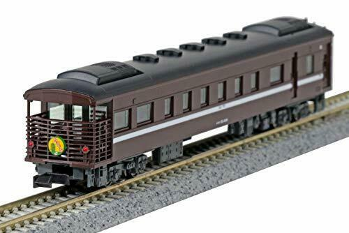 Kato N Scale [Limited Edition] D51 200 + Series 35 SL [Yamaguchi] 6 Car Set NEW_5