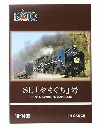 Kato N Scale [Limited Edition] D51 200 + Series 35 SL [Yamaguchi] 6 Car Set NEW_8
