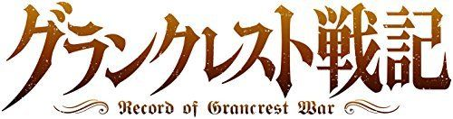 [CD] Record of Grancrest War Original Sound Track NEW from Japan_1