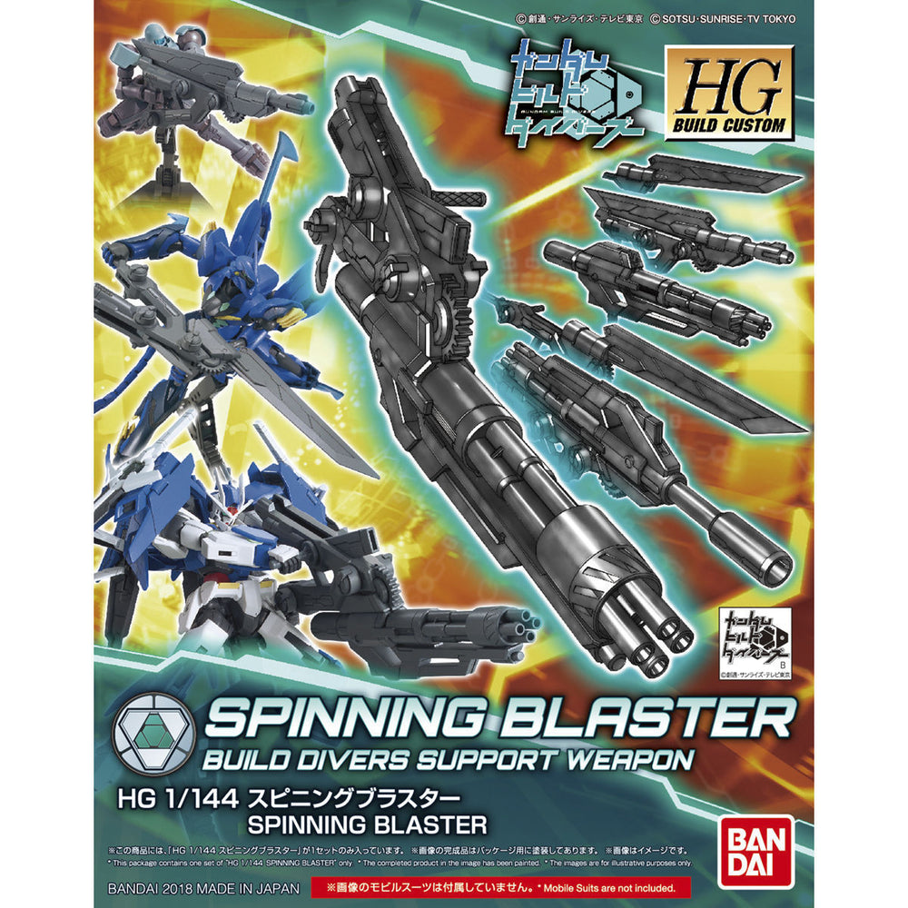 BANDAI HGBC 1/144 SPINNING BLASTER Plastic Model Kit Gundam Build Divers NEW_1