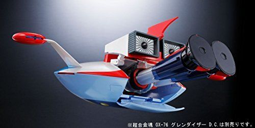 Soul of Chogokin GX-76X SPAZER for GRENDIZER D.C. Action Figure BANDAI Japan_3