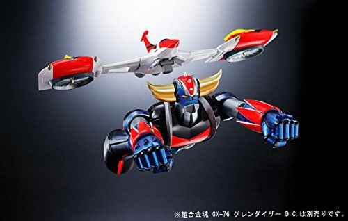 Soul of Chogokin GX-76X SPAZER for GRENDIZER D.C. Action Figure BANDAI Japan_7