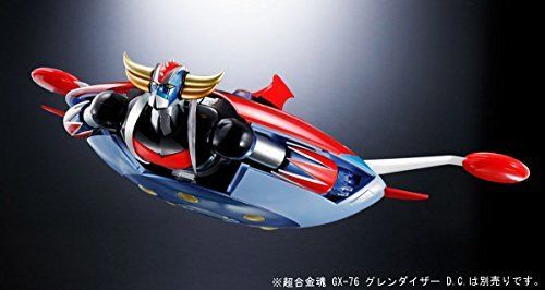 Soul of Chogokin GX-76X SPAZER for GRENDIZER D.C. Action Figure BANDAI Japan_9