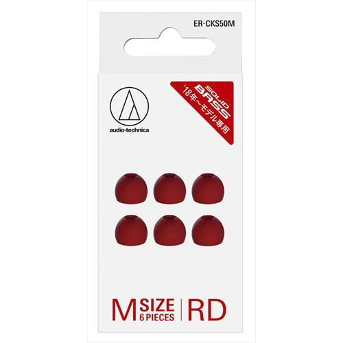 audio-technica ER-CKS50M RD Replacement Earpiece for SOLID BASS M-Size Red_1