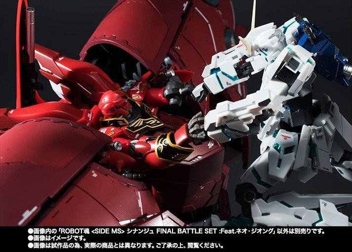 ROBOT SPIRITS SIDE MS SINANJU FINAL BATTLE SET Feat. NEO ZEONG Figure BANDAI UC_4