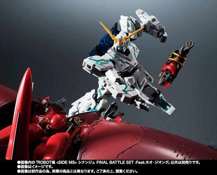 ROBOT SPIRITS SIDE MS SINANJU FINAL BATTLE SET Feat. NEO ZEONG Figure BANDAI UC_5