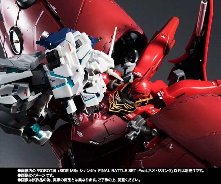 ROBOT SPIRITS SIDE MS SINANJU FINAL BATTLE SET Feat. NEO ZEONG Figure BANDAI UC_6