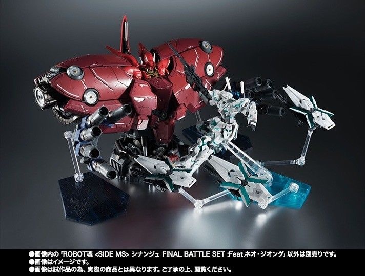 ROBOT SPIRITS SIDE MS SINANJU FINAL BATTLE SET Feat. NEO ZEONG Figure BANDAI UC_7