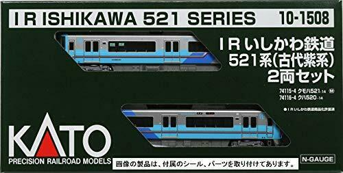 Kato N Scale IR Ishikawa Railway Series 521 (Old Purple) (2-Car Set) NEW_3