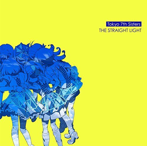 [CD] THE STRAIGHT LIGHT Normal Edition NEW from Japan_1