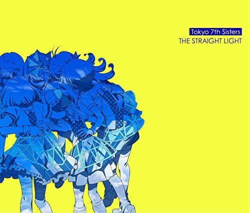 [CD] THE STRAIGHT LIGHT ALBUM + DVD Limited Edition NEW from Japan_1