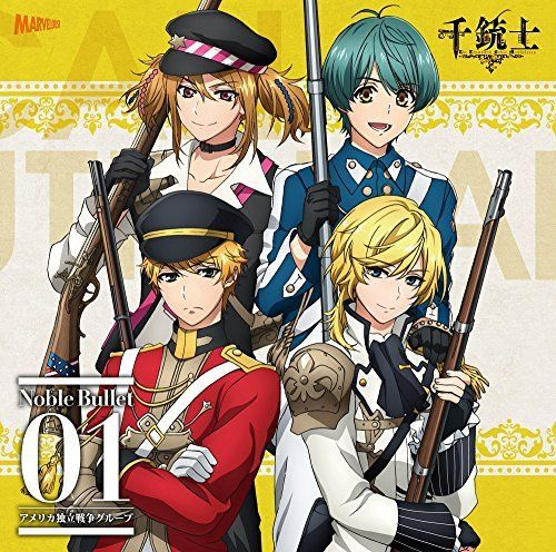 [CD] Senjyushi Zettai Kouki Song Series Noble Bullet 01 NEW from Japan_1