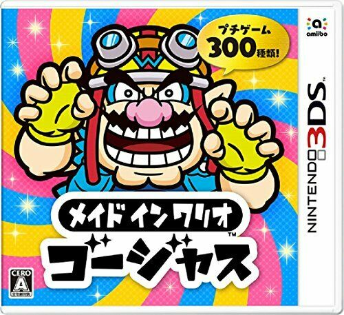 NIintendo 3DS Made in Wario gorgeous NEW from Japan_1
