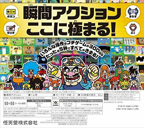 NIintendo 3DS Made in Wario gorgeous NEW from Japan_2