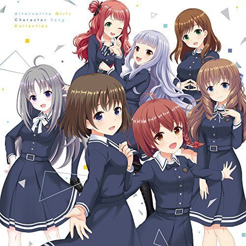 [CD] Alternative Girls Character Song Collection NEW from Japan_1
