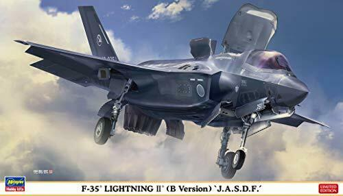 Hasegawa F-35B Lighting II 'JASDF' (Plastic model) NEW from Japan_4