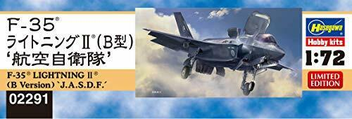 Hasegawa F-35B Lighting II 'JASDF' (Plastic model) NEW from Japan_5