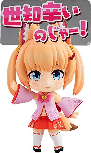 Good Smile Company Nendoroid 1012 Noja Loli Oji-san Figure NEW from Japan_1