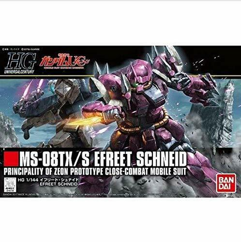 Bandai MS-08TX/S Efreet Schneid HGUC 1/144 Gunpla Model Kit NEW from Japan_7